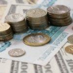 Вклады в рублях и валюте – сохранение и приумножение денежных средств.