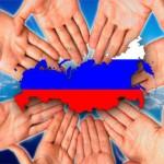 Тендеры СНГ и Российской Федерации.
