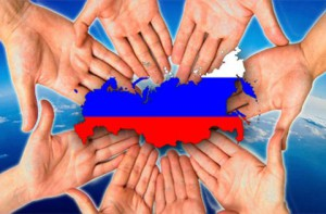 Все тендеры России и СНГ