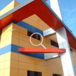 Алюминиевые композитные панели для облицовки зданий.