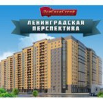 Жилой комплекс «Ленинградская перспектива»: инфраструктура, расположение, особенности.