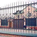 Качественное изготовление оград у ДРД, недорого.