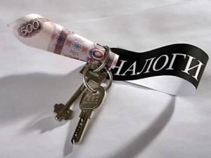 Налоги на личное имущество
