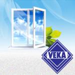 Выгодное приобретение — пластиковые окна VEKA.
