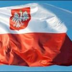 Товари з Польщі в Україну.