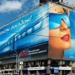 Что влияет на эффективность баннерной рекламы?