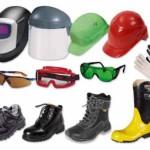Индивидуальные средства защиты необходимые для различных профессий.