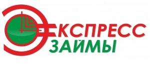 Экспресс займы в Челябинске