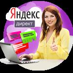 Как найти свою аудиторию с помощью Яндекс директ.