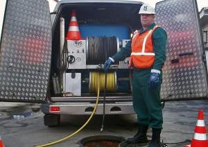 аварийная служба канализации