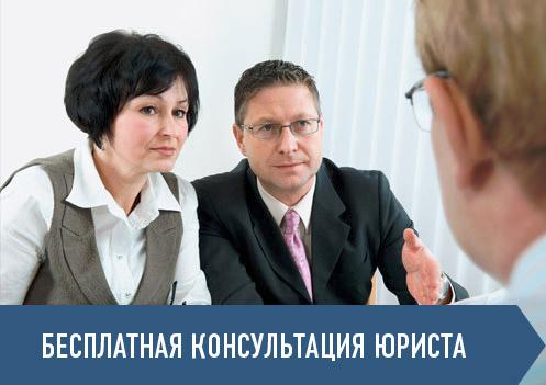 видела консультация юриста онлайн бесплатно г.владимир широкие