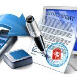 Электронная правовая и нормативно-техническая документация.