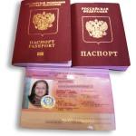 Оформление загранпаспорта для ребенка — дело не сложное.