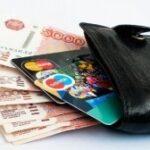 Займы на личную карту, поэтапное оформление в кратчайший срок.