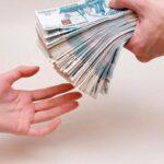 Некоторые аспекты из практики займа средств.