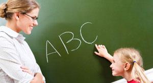 индивидуальные курсы английского