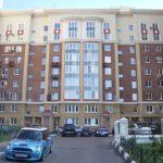 Помощь специалистов при подборе недвижимости в центре Москвы.