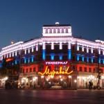 Коммерческая недвижимость в Нижнем Новгороде.