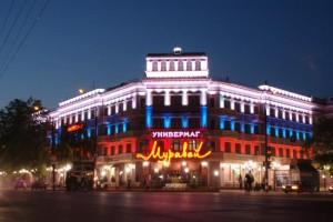 коммерческая недвижимость в Нижнем Новгороде
