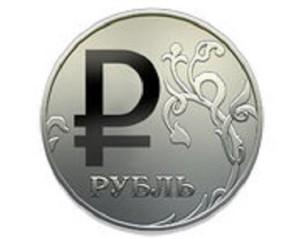 контроль рубл