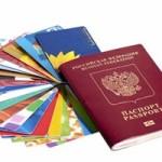 Чем выгодна моментальная кредитка по паспорту?