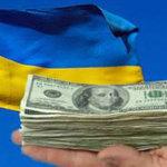 Виды кредитов в Украине.