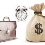 Кредит, как стартовый капитал для открытия бизнеса в Анадыре.