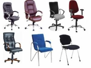 купить офисные кресла