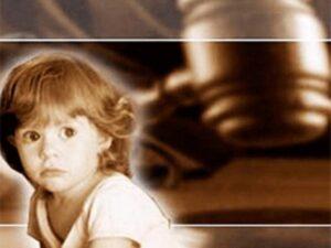 лишения родительских прав