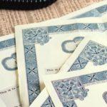Инвестиции в облигации — Ваш успех на финансовом рынке.
