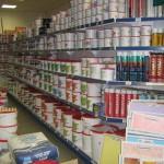 Доступная оптовая и розничная торговля строительными, отделочными материалами, товарами для дома.