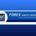 Какие отзывы о Forex MMCIS Group и Index Top 20?