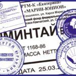 Высокоачественные и надежные печати от компании pechatinet.ru