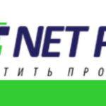 Net Pay – платежный агрегатор на шаг вперед.