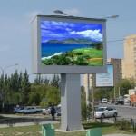 HD экран для уличной рекламы.