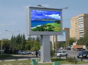 рекламный светодиодный экран