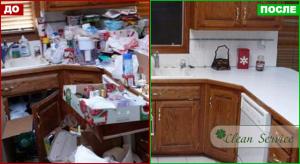уборка от Clean Service2