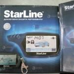 Автосигнализация starline — уверенная защита.