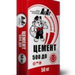 Особенности и применение цемента М500 ДО