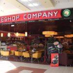 Франшиза кофейни Coffeshop Company.