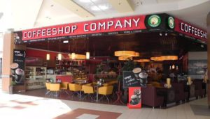 Coffeshop Company кофейная франшиза