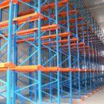 ESCON: эффективное хранение грузов.