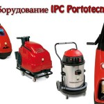 Оборудование PORTOTECNICA для промышленного, бытового и профессионального использования.