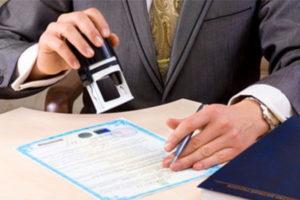 Registracija-i-likvidacija-organizacij