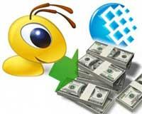 WebMoney без комиссии