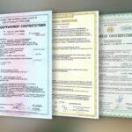 Сертификация качества и ее важность для потребителя