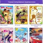Познавательные и интересные мультфильмы онлайн для лучшего обучения детей