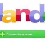 Сайт объявлений в Украине – самые горячие бесплатные объявления.