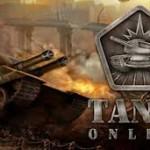 Игры танки онлайн
