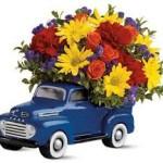 Лучшая доставка цветов для Вас!
